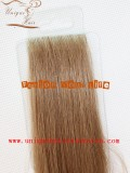 Invisible Tape In Hair Extensions